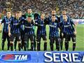 Inter Miláno- Sampdoria